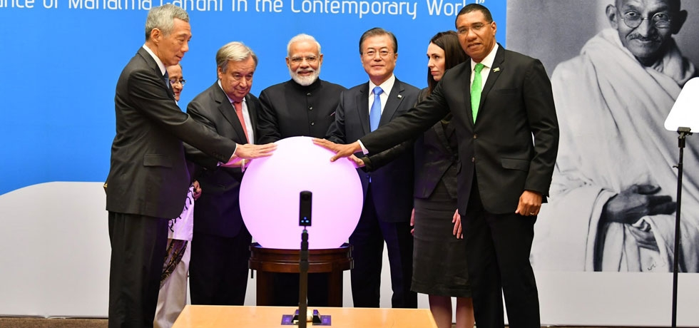 New Zealand PM Jacinda Ardern joined Prime Minister Modi and five other world leaders in inaugurating Gandhi Solar Park at UN on 24 September, 2019