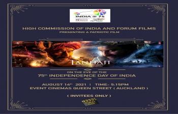 India@75 Presenting a Patriotic Movie